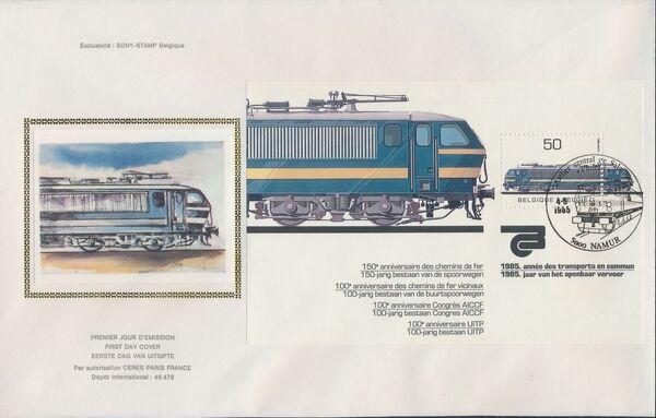 Belgium 1985 Public Transportation Year FDCd
