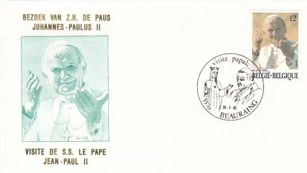 Belgium 1985 Visit of Pope John Paul II FDCd