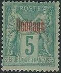 """Dédéagh 1893 Type Sage Overprinted """"Dédéagh"""" a"""