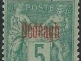 "Dédéagh 1893 Type Sage Overprinted ""Dédéagh"""