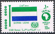 Egypt 1969 Flags, Africa Day and Tourist Year Emblems ze