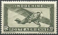 Indo-China 1933 Airmail - With Inscription RF f