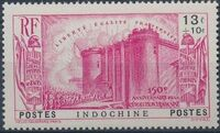 Indo-China 1939 150th Anniversary of the French Revolution d