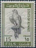 Kuwait 1965 Saker Falcon b