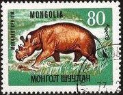 Mongolia 1967 Prehistoric animals g