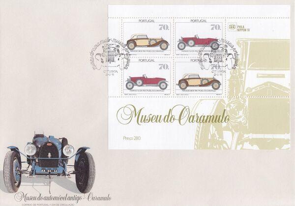 Portugal 1991 Automobile Museum - Caramulo h