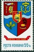 Romania 1977 Coat of Arms of Romanian Districts p