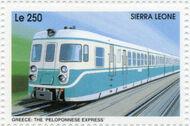 Sierra Leone 1995 Railways of the World 3h