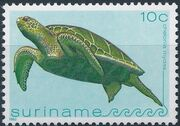 Surinam 1982 Turtles b