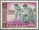Ajman 1965 Olympic Games a