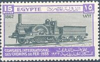 Egypt 1933 International Railroad Congress c