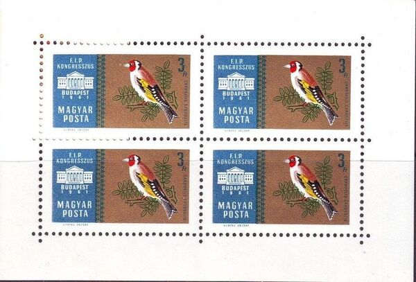 Hungary 1961 International Stamp Exhibition - Budapest x