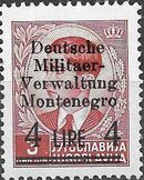 Montenegro 1943 Yugoslavia Stamps Surcharged under German Occupation e