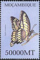 Mozambique 2002 Butterflies w