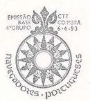 Portugal 1993 Portuguese navigators (4th Issue) PMa