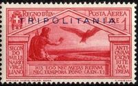 Tripolitania 1930 2000th Anniversary of the Birth of Roman Poet Vergil k