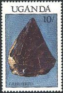 Uganda 1988 Minerals d
