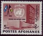 Afghanistan 1962 United Nations Day e