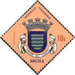 Angola 1963 Coat of Arms - (1st Serie) m