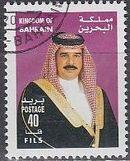 Bahrain 2002 King Hamad Ibn Isa al-Khalifa b
