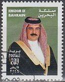 Bahrain 2002 King Hamad Ibn Isa al-Khalifa i