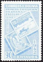 Bolivia 1942 First Students' Philatelic Exhibition e