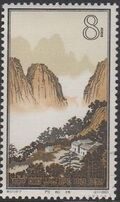 China (People's Republic) 1963 Hwangshan Landscapes g