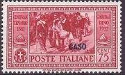 Italy (Aegean Islands)-Caso 1932 50th Anniversary of the Death of Giuseppe Garibaldi f