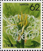 Japan 1990 Flowers of the Prefectures zs