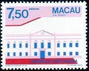 Macao 1983 Public Buildings (2nd Group) e