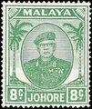 Malaya-Johore 1952 Definitives - Sultan Ibrahim (New values) b.jpg
