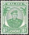 Malaya-Johore 1952 Definitives - Sultan Ibrahim (New values) b