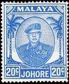 Malaya-Johore 1952 Definitives - Sultan Ibrahim (New values) d.jpg