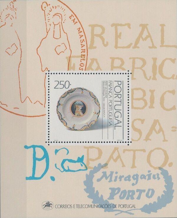 Portugal 1991 Portuguese Faience, 18th Century h