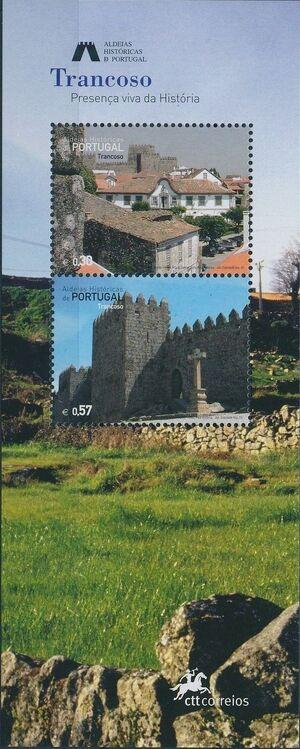 Portugal 2005 Portuguese Historic Villages (2nd Group) SSb