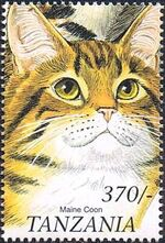 Tanzania 1999 Cats of the World j