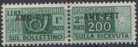 Trieste-Zone A 1949 Parcel Post Stamps of Italy 1946-54 Overprint d