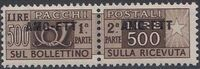 Trieste-Zone A 1951 Parcel Post Stamps of Italy 1946-54 Overprint d