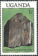 Uganda 1988 Minerals a