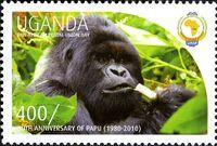 Uganda 2011 30th Anniversary of Pan African Postal Union (PAPU) i