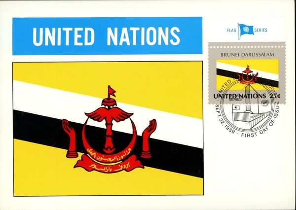 United Nations-New York 1989 Flag Series MCn