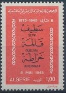 Algeria 1975 30th Anniversary of Victory in World War II g