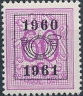 Belgium 1960 Heraldic Lion with Precanceled Number j