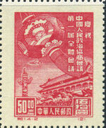 China (People's Republic) 1949 1st session of Chinese People's Consultative Political Conference b