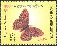 Iran 2003 Butterflies d