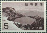 Japan 1963 Hakusan National Park a