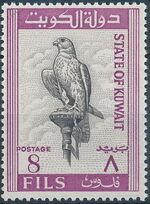 Kuwait 1965 Saker Falcon a
