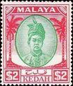 Malaya-Kedah 1950 Definitives n