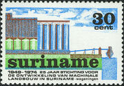 Surinam 1974 25th Anniversary of the Foundation for Development of Mechanical Agriculture in Surinam b