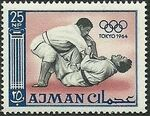 Ajman 1965 Olympic Games d